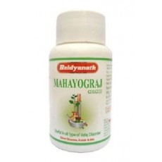 Таблетки Махайогарадж Гуггул Бадьянат, Mahayogaraj guggulu Baidyanath 40 шт