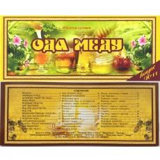 Ведическая кулинария - Ода мёду