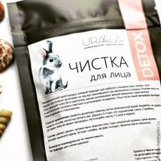 """Чистка для лица УРА'АЛА """"Детокс"""", 50 г"""
