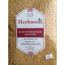 """Маш очищенный белый """"herbamil"""", 1 кг"""