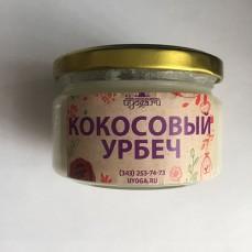 Урбеч кокосовый