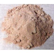 Соль черная натуральная вулканическая (Кала намак)